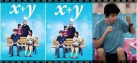 X+Y - A Brilliant Young Mind (2014) | Math movie - Drama